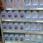 قیمت آب مقطر دیونیزه