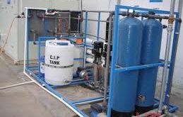 کارخانه تولیدی آب مقطر شیراز