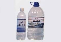 آب مقطر دوبار تقطیر