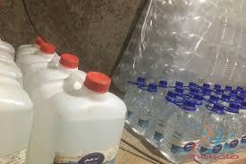 آب مقطر 20 لیتری